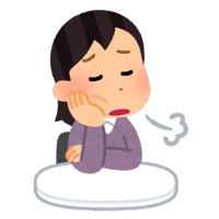不眠症症状