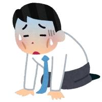 躁鬱 自律神経